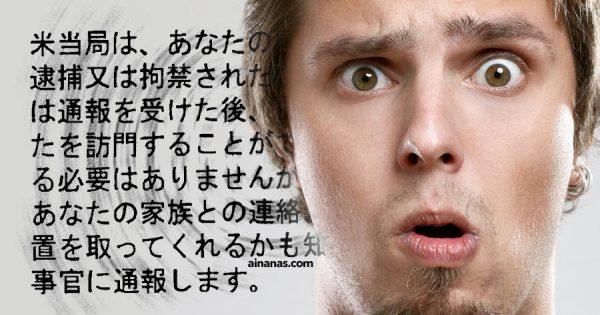 Como é que os JAPONESES escrevem no teclado?